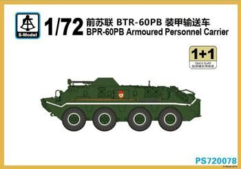 PS720078 BPR-60PB Armoured Personnel Carrier