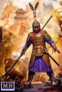 MB24059 Zhu Yuanzhang, the founding emperor of China's Ming dynasty. Battle for Nanjing, 1356