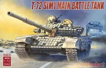 UA72131 T-72 SIM1 Main Battle Tank
