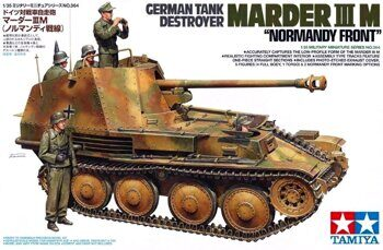 35364 1/35 Marder III M (Normandy front)