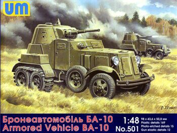 501  BA-10 Soviet armored vehicle