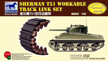 AB3542 Sherman T51 Workable Track Link Set
