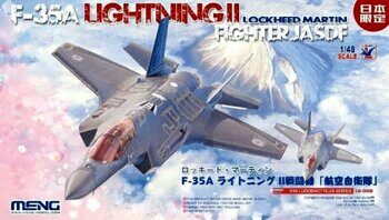 LS-008 1/48 LOCKHEED MARTIN F-35A LIGHTNING II FIGHTER JASDF