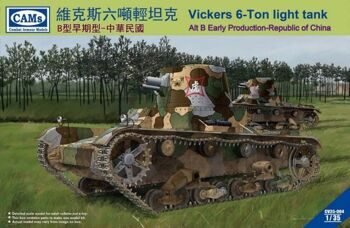 CV35004 1/35 Vickers 6-Ton Light Tank Alt B Early Production-Republic of China