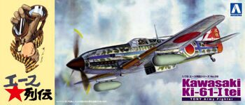 022887 1/72 Ki61-I Tei Type 3 Hien 244 Flight Regiment