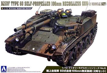 007969 1/72 JGSDF TYPE 60 SELF-PROLELLED 106 mm RECOILLESS GUN TRACTOR(2 VEHICLE SET)