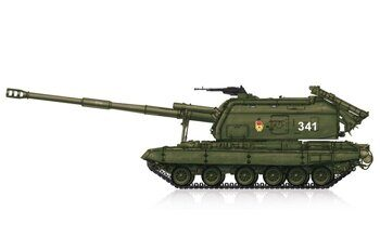 82927 2S19-M1 Self-propelled Howitzer