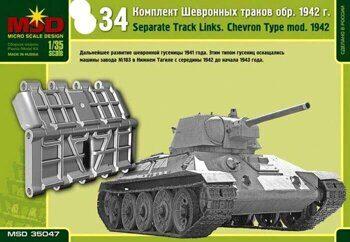 35047 Комплект шевронных траков Т-34 обр. 1942 г