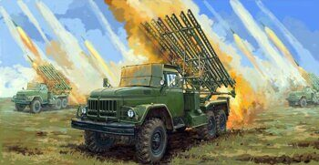 01062 Soviet 2B7R Multiple Rocket Launcher BM-13 HMM