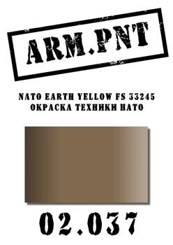 02.037 NATO Earth Yellow FS 33245
