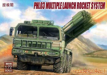 UA72110 PHL03 Multiple launch rocket system