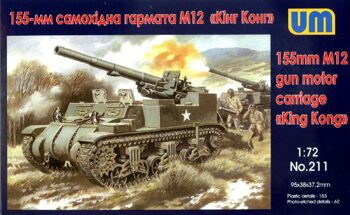 "211  155mm M12 gun motor carriage ""King Kong"""