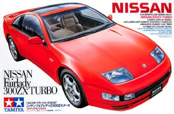 24087 1/24 NISSAN 300ZX Turbo