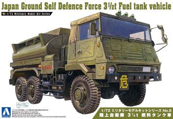 007952 1/72 Japan Ground Self Defense Force 3 1/2tFuel tank vehicle