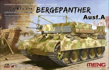 SS-015  1:35 Sd.kfz.179 Bergepanther Ausf.A