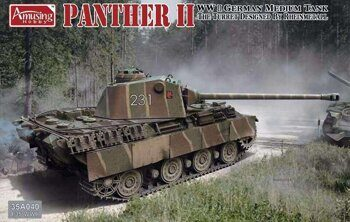 35A040 1/35 PANTHER II the turret designed by Rheinmetall