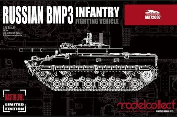 MA72007 RUSSIAN BMP3 infantry fighting vehicle