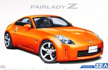05308 1/24 NISSAN Z33 FairladyZ Version ST '07