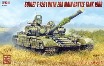 UA72104 Soviet T-72B1 with ERA Main Battle Tank 1988