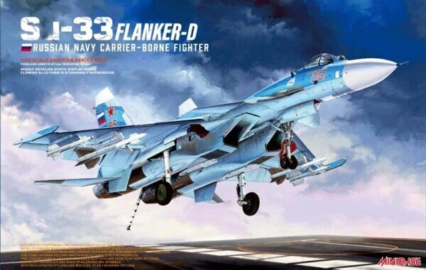 (ПРЕДЗАКАЗ!) 001 S-33 Flanker-D Russian Navy Carrier-Borne Fighter