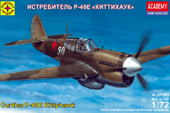 "207263 P-40E ""Warhawk"" (Curtiss) /истребитель/ 1/72"