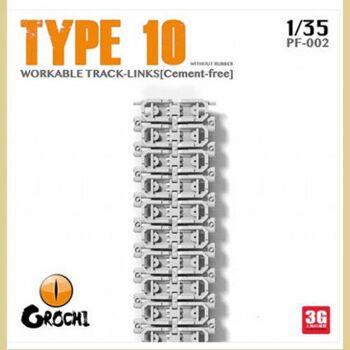 PF-002 1/35 JGSDF Tape 10 Tank Cement-free Workable Track (With out Rubber)