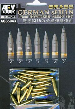 AG35043 1/35 German sFH18 15cm Howitzer Ammo Set