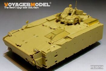 PE35716 Russian Kurganets-25 BTR Basic For PANDA HOBBY PH35024