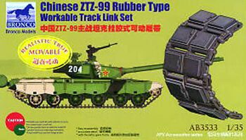 AB3533 Chinese ZTZ-99 Rubber Type Workable