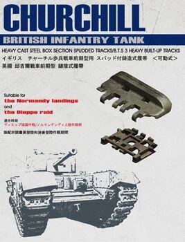 AF35183 1/35 B.T.S 3 Heavy Built-Up TRACKS FOR CHURCHILL-WORKABLE
