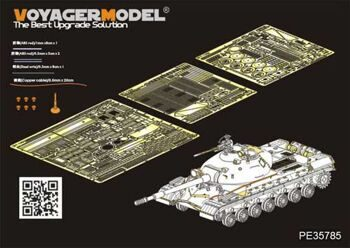 PE35785 1/35 Russian T-10M Heavy Tank Basic(For MENG TS-018)