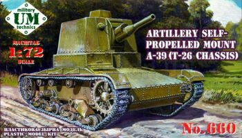 660 Artillery self-propelled mount A-39 (T-26 chassis)