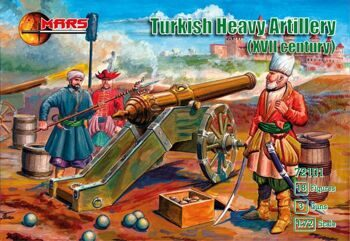 72101  Turkish heavy artillery (XVII century)