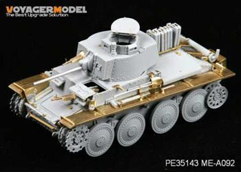 PE35143 1/35 WW II Pzkpfw 38t AusfG (For DRAGON 6290)