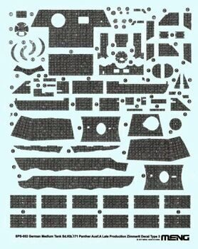 SPS-052 1/35 German Medium Tank Sd.Kfz.171 Zimmerit Decal Type 3