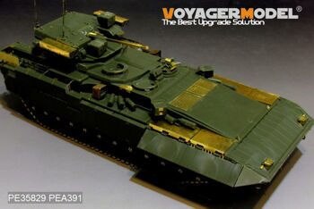 PE35829 Modern Russian T-15 Armata Fire Supporter(Object 149) basic(For PANDA HOBBY PH35017)