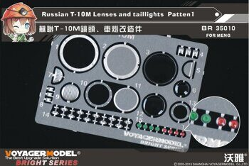 BR35010 Russian T-10M Lenses and taillights Patten1