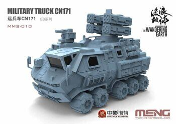 MMS-010 Military Truck CN171 (cartoon model)