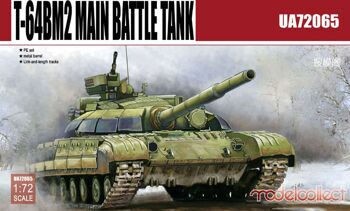 UA72065 T-64BM2 Main Battle Tank