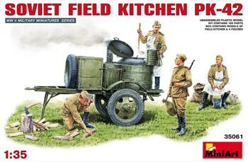 35061  Soviet Field  Kitchen KP-42 (Кухня)