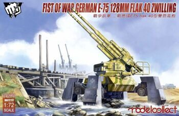 UA72117 Fist of War German WWII E75 FLAK 40