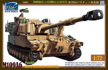 RT72001 M109A6 Paladin Self-Propelled Howitzer