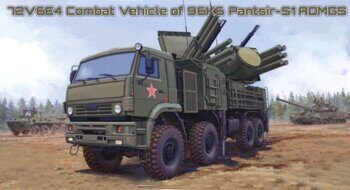 01060 Russian 72V6E4 Combat Vehicle of 96K6 Pantsir-S1