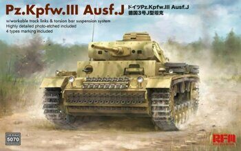 RM-5070 Pz. Kpfw. III Ausf. J w/workable track links