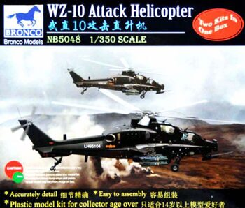 NB5048 1/350  WZ-10 Attack Helicopter