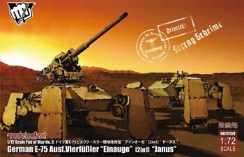"UA72139 Fist of War German WWII E-75 Ausf.Vierfubler ""Einauge""[2 in 1]""Janus"""