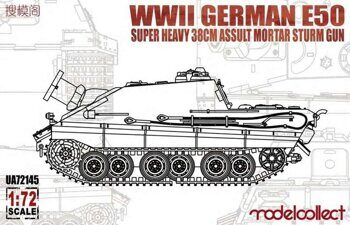 UA72145 WWII German E-50 super heavy 38cm assult mortar sturm