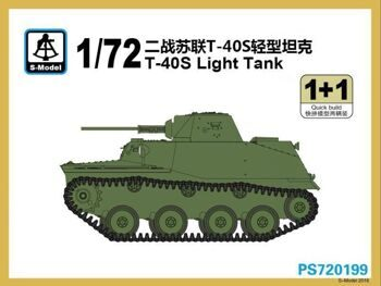 PS720199 T-40S Light Tank