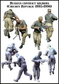 35060 Russian contract soldiers