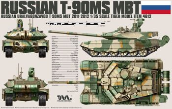 4612 1/35 RUSSIAN MAIN BATTLE TANK T-90MS